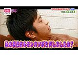 日テレオンデマンド「それゆけ!ゲームパンサー! #84」