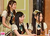 日テレオンデマンド「SKE48 エビカルチョ! #10」
