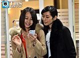 TBSオンデマンド「まっしろ #1」