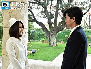 TBSオンデマンド「まっしろ #2」