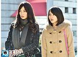 TBSオンデマンド「まっしろ #3」