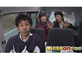 おにぎりあたためますか 北海道横断の旅 #3