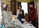 TBSオンデマンド「まっしろ #6」