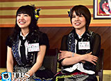 SKE48 ZERO POSITION 佐藤実絵子・中西優香もうすぐ卒業SP