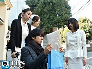 TBSオンデマンド「まっしろ #9」