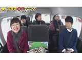 おにぎりあたためますか 北海道横断の旅 #8