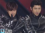 DREAM CONCERT 2013 in 慶州(東方神起、KARAほか)TBSオリジナル版