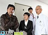 おふくろ先生の診療日記7