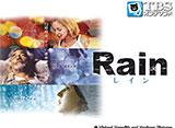 Rain レイン