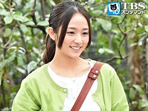 TBSオンデマンド「マザー・ゲーム〜彼女たちの階級〜 #1」