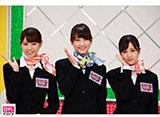 日テレオンデマンド「NOGIBINGO!4 #3」