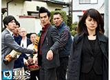 TBSオンデマンド「ヤメゴク〜ヤクザやめて頂きます〜 #2」