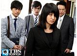 TBSオンデマンド「ヤメゴク〜ヤクザやめて頂きます〜 #3」
