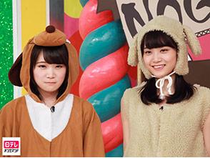 日テレオンデマンド「NOGIBINGO!4 #5」