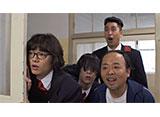 テレビ東京オンデマンド「みんな!エスパーだよ!番外編〜エスパー、都へ行く〜」