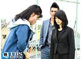 TBSオンデマンド「ヤメゴク〜ヤクザやめて頂きます〜 #4」