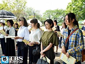 TBSオンデマンド「マザー・ゲーム〜彼女たちの階級〜 #5」