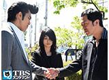 TBSオンデマンド「ヤメゴク〜ヤクザやめて頂きます〜 #5」