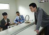 テレ朝動画「天使と悪魔 未解決事件匿名交渉課 #6」
