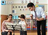 TBSオンデマンド「マザー・ゲーム〜彼女たちの階級〜 #6」
