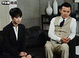 テレ朝動画「天使と悪魔 未解決事件匿名交渉課 #7」