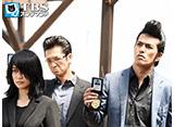 TBSオンデマンド「ヤメゴク〜ヤクザやめて頂きます〜 #7」