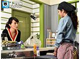 TBSオンデマンド「マザー・ゲーム〜彼女たちの階級〜 #8」