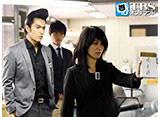 TBSオンデマンド「ヤメゴク〜ヤクザやめて頂きます〜 #8」