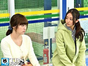 TBSオンデマンド「マザー・ゲーム〜彼女たちの階級〜 #9」