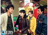 TBSオンデマンド「ひとり暮らし #6」