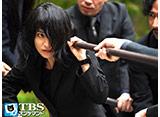 TBSオンデマンド「ヤメゴク〜ヤクザやめて頂きます〜 #9」
