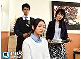 TBSオンデマンド「マザー・ゲーム〜彼女たちの階級〜 #10」
