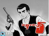 TBSオンデマンド「スカイヤーズ5」30daysパック