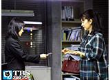 TBSオンデマンド「ヤメゴク〜ヤクザやめて頂きます〜 #10」