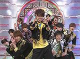 ボイメン☆MAGIC 〜夜の魔法をキミに〜 #10
