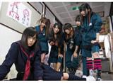 テレビ東京オンデマンド「マジすか学園 #1」