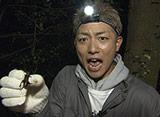 ボイメン☆MAGIC 〜夜の魔法をキミに〜 #13