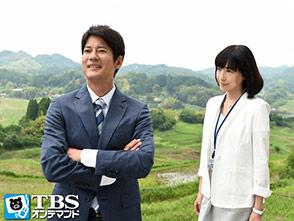 TBSオンデマンド「ナポレオンの村 #1」