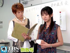TBSオンデマンド「メモリー・オブ・ラブ #1」