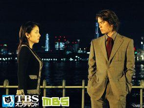 TBSオンデマンド「メモリー・オブ・ラブ #12」
