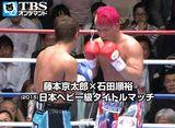 藤本京太郎×石田順裕(2015)日本ヘビー級タイトルマッチ