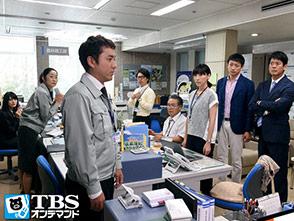 TBSオンデマンド「ナポレオンの村 #6」