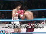 具志堅用高×モンシャム・マハチャイ(1977年)