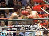 渡嘉敷勝男×伊波政春(1982)