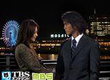 TBSオンデマンド「メモリー・オブ・ラブ #31」