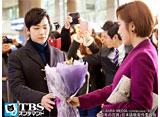 TBSオンデマンド「韓国ドラマ『百年の花嫁』 吹替版 (イ・ホンギ) #1」