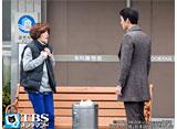 TBSオンデマンド「韓国ドラマ『百年の花嫁』 吹替版 (イ・ホンギ) #2」