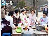 TBSオンデマンド「韓国ドラマ『百年の花嫁』 吹替版 (イ・ホンギ) #3」