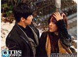 TBSオンデマンド「韓国ドラマ『百年の花嫁』 吹替版 (イ・ホンギ) #6」