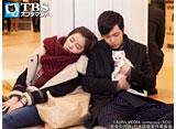 TBSオンデマンド「韓国ドラマ『百年の花嫁』 吹替版 (イ・ホンギ) #7」
